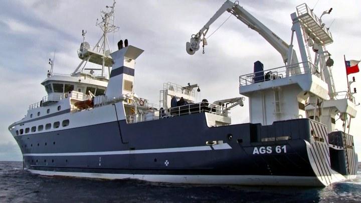 la mar salao buque cientifico chile